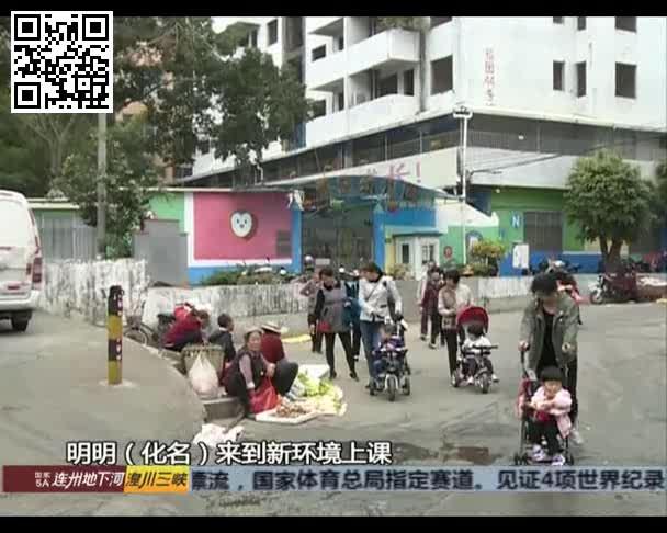 """赵琦:""""让自闭症孩子接受融合教育这么难,家长要放弃吗?"""""""